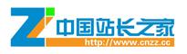 中国站长之家