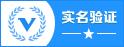 实名验证网站